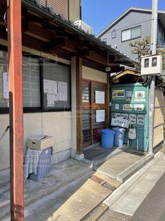 建物,屋外,ドア,歩道,通り,定食屋,廃棄物容器