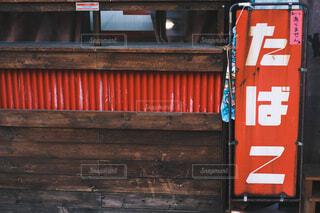 木製のベンチの写真・画像素材[4381042]