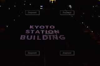 夜,京都,駅,花火,暗い,イルミネーション,ライトアップ,古都,景観,スクリーン ショット