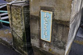 建物,屋外,標識,通り,テキスト,東京散歩,橋銘板,あさくさばし