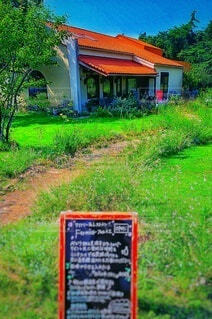 新緑か囲まれた家・画像素材の写真・画像素材[4455332]