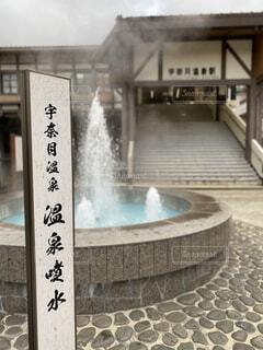 宇奈月温泉駅前の写真・画像素材[4465439]
