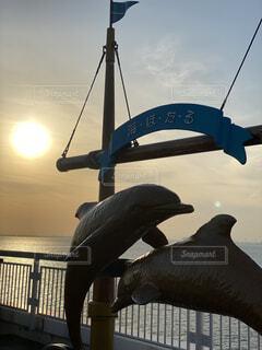 海ほたるからの眺めの写真・画像素材[4465449]