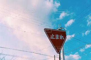 空の写真・画像素材[199591]