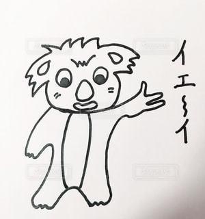 文字 - No.417561