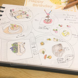 食べ物,イラスト,絵,色鉛筆,フレンチ,スケッチブック,「手書き」,ランチ日記,バースデーランチ