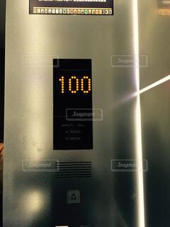 アート,デザイン,エレベーター,高層,テキスト,鋼,スクリーン ショット,100階
