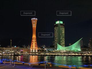 神戸の思い出の写真・画像素材[4726178]