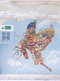 香港アート - No.777394