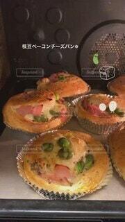 食べ物,パン,チーズ,ベーコン,ロールパン,手作り,枝豆,手作りパン,調理パン,おうち時間