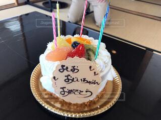 お祝いケーキの写真・画像素材[4506367]