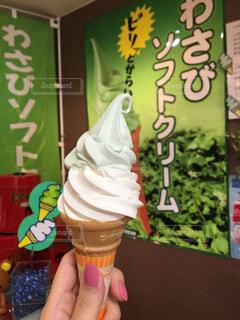 初めてのわさびソフトクリームの写真・画像素材[4567806]