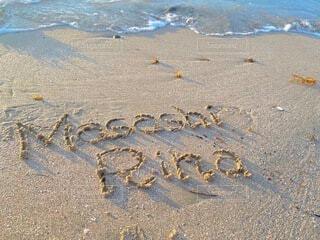 自然,海,カップル,砂浜,波,夫婦,映え
