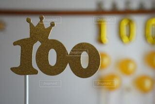 屋内,お祝い,テキスト,アニバーサリー,100日祝い