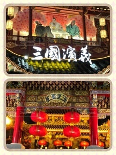 中華街の写真・画像素材[4674576]