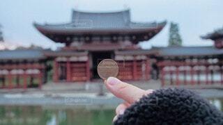 十円玉と平等院鳳凰堂の写真・画像素材[4679033]