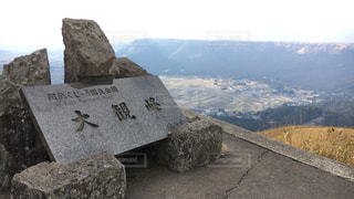 自然,空,絶景,山,阿蘇,熊本県,大観峰