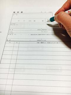 今から履歴書を書くぞー!の写真・画像素材[956316]