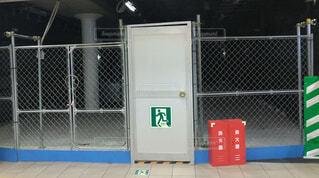 工事中の新ホームの写真・画像素材[4704258]