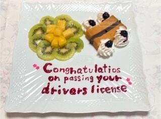 運転免許取得の写真・画像素材[4736118]