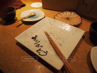 No.415983 文字