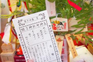 神社 - No.303316