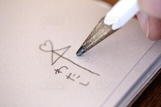 文字,屋内,傘,白,ハート,ペン,シンプル,デザイン,恋,鉛筆,手書き