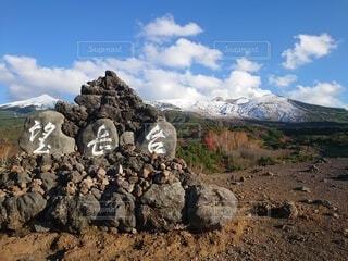 自然,空,屋外,雲,山,岩
