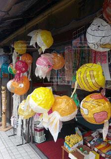 食べ物,屋内,果物,おもちゃ,昭和レトロ,ハロウィーン,カボチャ,紙風船