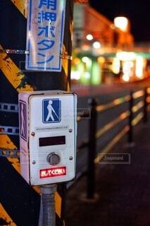 散歩,夜の街,歩行用押しボタン