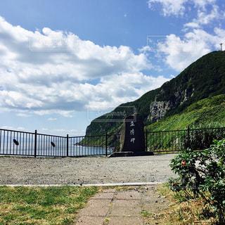立待岬からの津軽海峡の写真・画像素材[912100]
