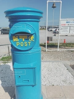 青いポストの写真・画像素材[4880601]