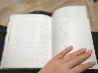 本を持つ手の写真・画像素材[4893516]