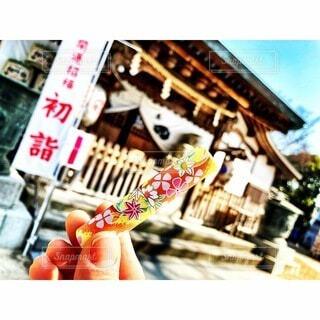 松戸神社に参拝の写真・画像素材[4873799]