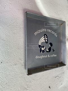 看板 — mizuhito records —の写真・画像素材[4920571]