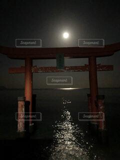 厳島神社分社の写真・画像素材[4903048]