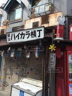 PassMe,ハイカラ横丁