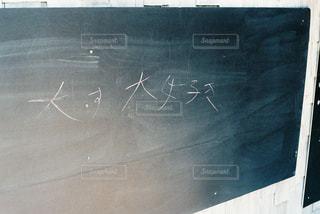 東京の写真・画像素材[485641]