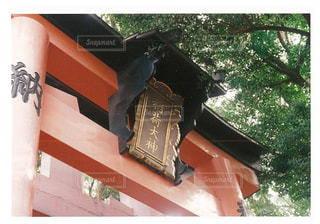 神社 - No.559670