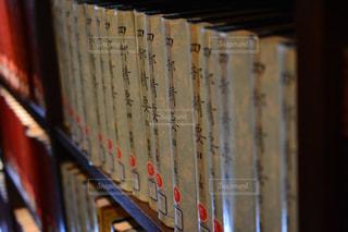本,読書,図書館,複数,古本