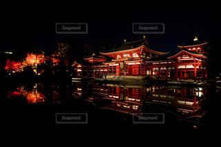 都市の夜景の時間 - No.916243