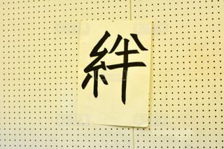 近くのドアのアップ - No.995261