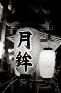 白い文字の黒い看板の写真・画像素材[2500383]