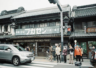 観光 - No.143817
