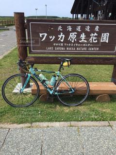 自転車,晴れ,北海道,サイクリング,天気