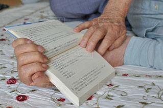 本を読む人 - No.754853
