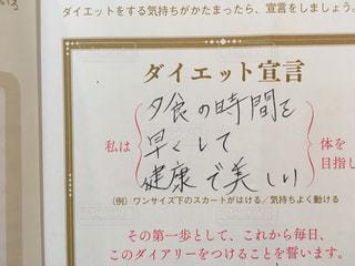 No.356811 誓い