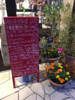 ケーキ屋さんの看板もハロウィン♡の写真・画像素材[2512051]