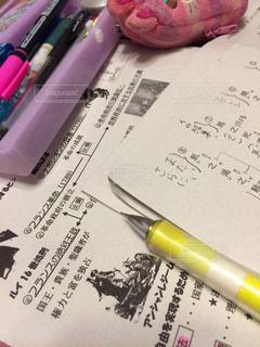 勉強 - No.347340