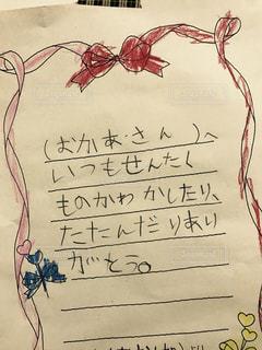 文字 - No.392671